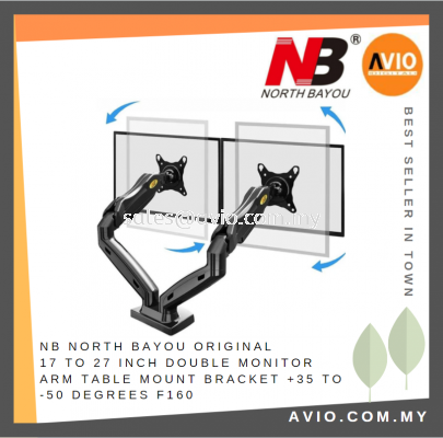 NB North Bayou Original 17 to 27 Inch Double Arm Table Mount Monitor Bracket +35 to -50 Degrees F160