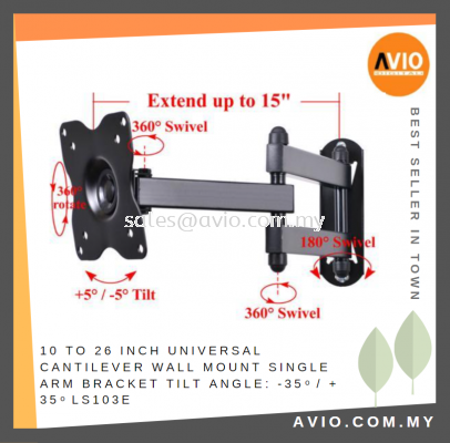 """TV Monitor Wall Mount Universal Cantilever Arm Bracket LED 10"""" - 26"""" 10 16 19 20 22 24 inch LS103E"""