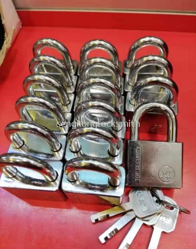SW pad lock