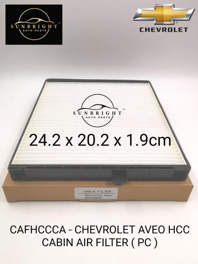 CAFHCCCA - CHEVROLET AVEO HCC CABIN AIR FILTER ( PC )