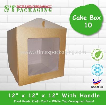 "Cake Box with Handle 12""x12""x12"" @ RM21.00/pc x��10pcs��="