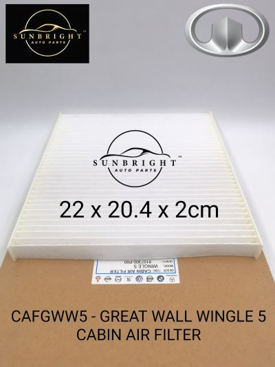 CAFGWW5 - GREAT WALL WINGLE 5 CABIN AIR FILTER