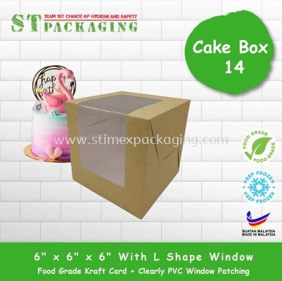 "Cake Box with L Shape Window 6""x6""x6"" @ RM4.40 x��10pcs��="