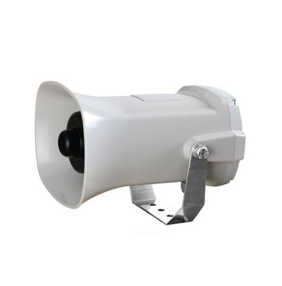 SMP50 Self Stand Multi-Functional Electric Horn Max.123dB