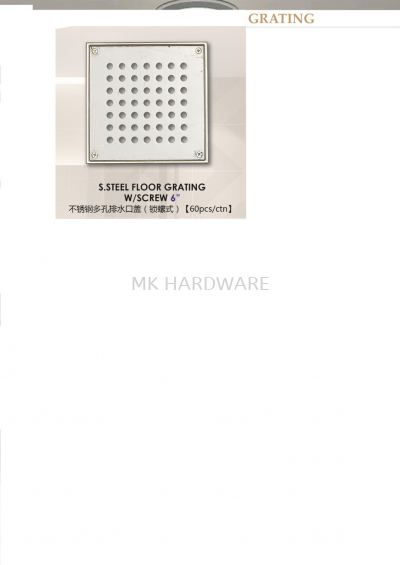 """STAINLESS STEEL FLOOR GRATING WITH SCREW 6"""""""
