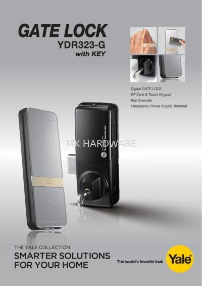 DIGITAL GATE LOCK YDR323G