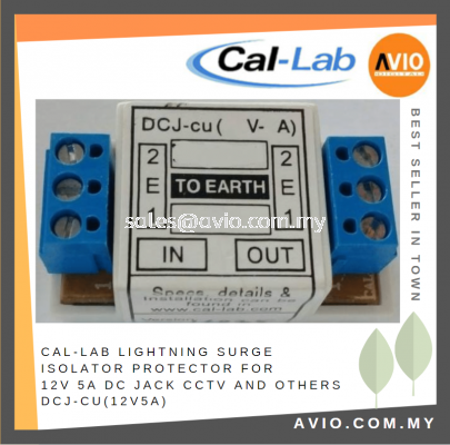 CAL-LAB Lightning Surge Isolator Protector for 12V 5A DC Jack CCTv and Othes use DCJ-cu(12V5A)
