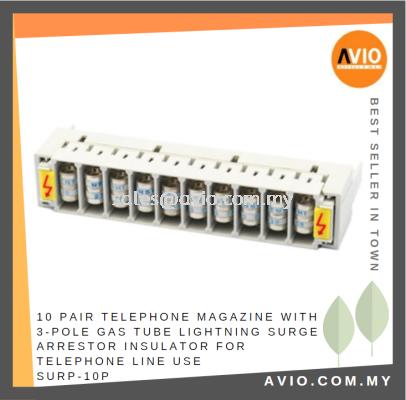 10 Pair Telephone Magazine with 3 Pole Gas Tube Lightning Surge Isolator Arrestor for Telephone Line use SURP-10P