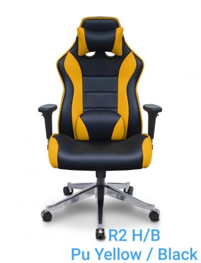 R2 Gaming chair (Yellow)