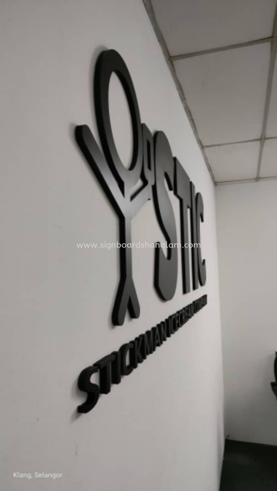 Indoor Signage, Pvc Box Up Lettering N Logo, STIC Ice Cream Signboard