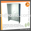 Stainless Steel Rain Shield Cover for Outdoor Door Phone unit and Access Control Keypad DP-RS INTERCOM SYSTEM