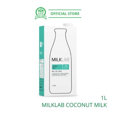 MILKLAB Coconut Milk 1L 飭徨通 - Non Dairy Milk | Vegan | Coconut Latte | Barista