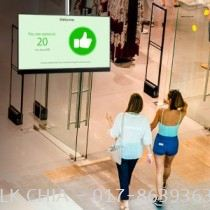 OCCUPANCY MONITORING APPLICATION