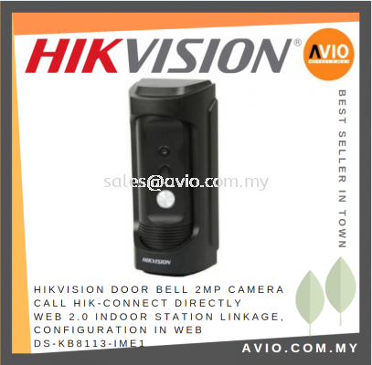 Hikvision Door Bell 2MP Camera Call HIK-Connect Directly Web Indoor Station Linkage Configuration in Web DS-KB8113-IME1