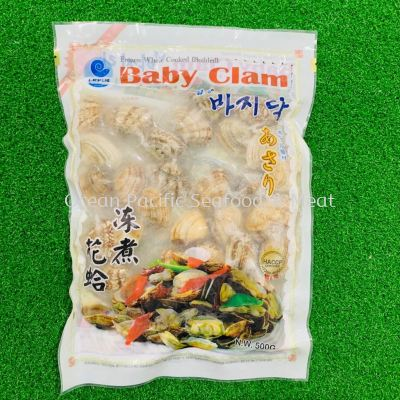 Boiled Clam (500g/pkt)