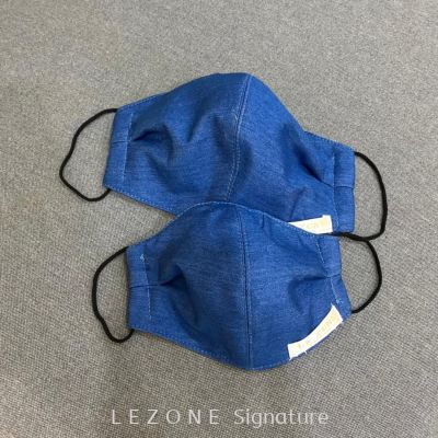 3267 LEZONE Protective 3-Layer Washable Fashion Mask(Limited Collection)