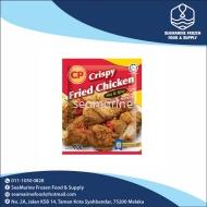 Crispy Fried Chicken (Hot&Spicy) 700G