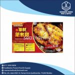 Wrapped Chicken with Chinese Herbs