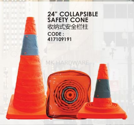 """COLLAPSIBLE SAFETY CONE 24"""""""