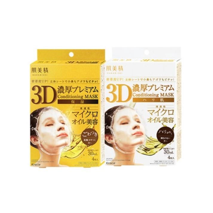 Kracie Hadabisei Premium 3D Mask