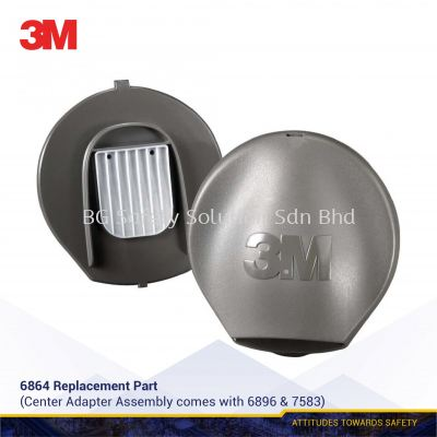 3M 6864 Center Adapter Assembly