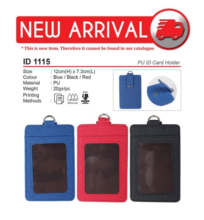 ID 1115 PU ID Card Holder