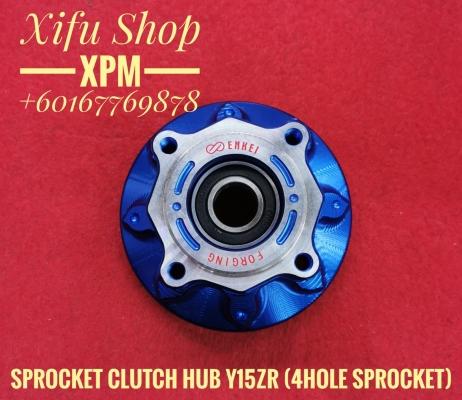 SPROCKET CLUTCH HUB BLUE Y15ZR(4HOLE SPROCKET) Y15ZR - FSHEAD-NEW-BL MMGIEE