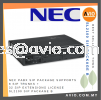 NEC PABX SL2100 SIP Package Supports 4 SIP Trunks + 8 SIP Extension License SL2100 SIP Package A Keyphone Package PABX / KEYPHONE SYSTEM