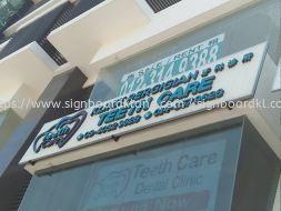 teeth care 3d led fronlit lettering signage signboard at puchong kuala lumpur