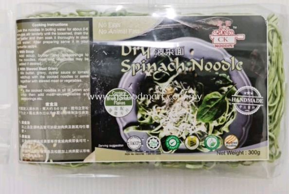 CK Dry Spinach Noodle