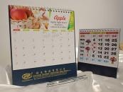 Desk Calendar Horizontal
