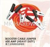BOOSTER CABLE JUMPER 600AMP (HEAVY DUTY)
