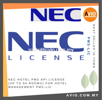 NEC Hotel PMS API License up to 64 rooms for Hotel Management PMS-LIC