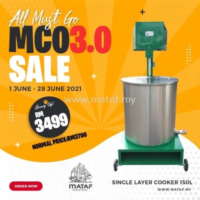 Single Layer Cooker Machine (80L)