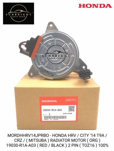 MORDHHRV14JPRBO - HONDA HRV / CITY '14 T9A / CRZ / ( MITSUBA ) RADIATOR MOTOR ( ORG ) 19030-R1A-A03 ( RED / BLACK ) 2 PIN ( TOZ16 ) 100%