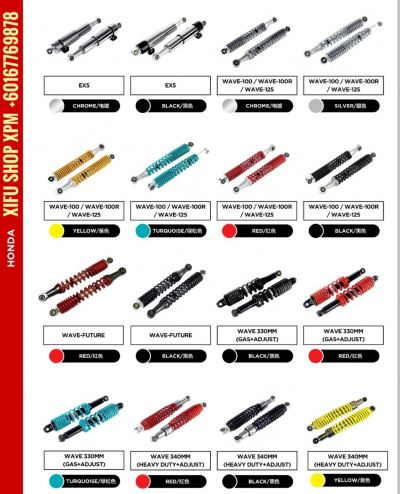 SHOCK & ABSOBER PARTS CATALOG