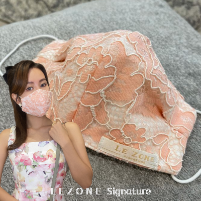 3261 LEZONE Protective 3-Layer Washable Fashion Mask��Limited Collection��