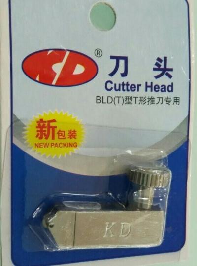 KD-BP12B CUTTING HEAD B TYPE (2-6MM)