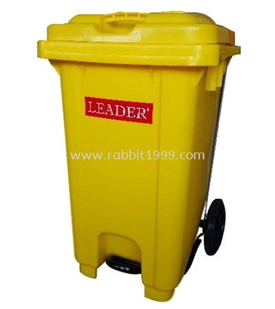 LEADER MOBILE GARBAGE STEP ON BIN - 80 Litres - yellow