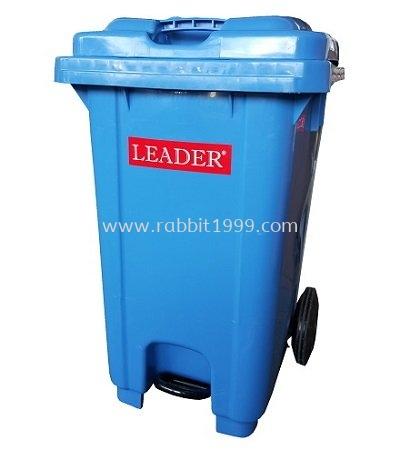 LEADER MOBILE GARBAGE STEP ON BIN - 100 Litres - blue