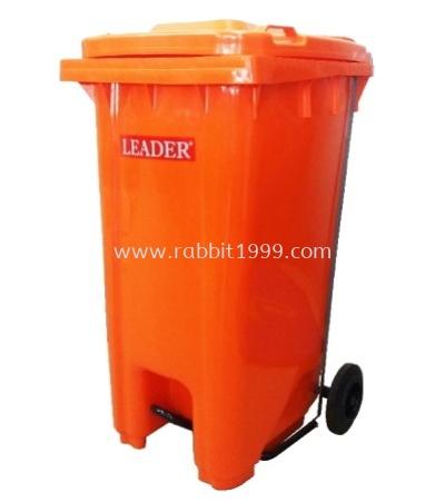 LEADER MOBILE GARBAGE STEP ON BIN - 120 Litres - orange