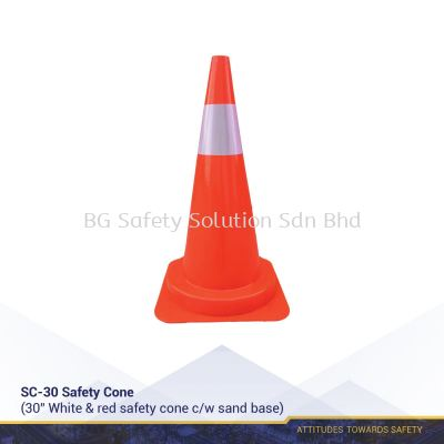 """30"""" SAFETY CONE"""