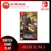任天堂 ����o�p5繁体中文 亚洲   Nintendo Switch Sengoku Musou Asia Chinese   NSW 战国无双 Asia Version Switch Game