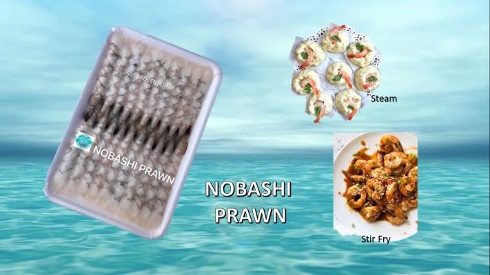 Nobashi Prawn
