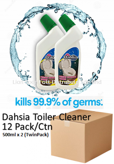 500mlx2 Toiler Cleaner Twin Pack(12pack)