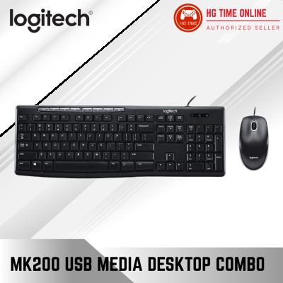 Logitech USB Media Combo Deskstop MK200 - (920-002693)   MK200 Media Corded Keyboard & Mouse Combo