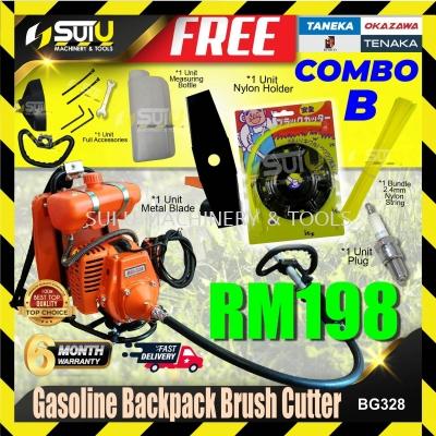 TANEKA / TENAKA / OKAZAWA / ROMEO BG328 Gasoline Backpack Brush Cutter 33cc COMBO B