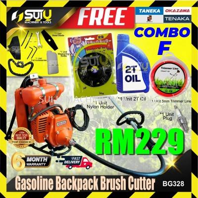 TANEKA / TENAKA / OKAZAWA / ROMEO BG328 Gasoline Backpack Brush Cutter 33cc COMBO F