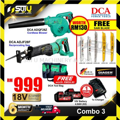 DCA Combo 3 ADQF28Z Cordless Blower + ADJF28F Reciprocating Saw w/ 2 x 4.0Ah Batteries + 1 x Charger