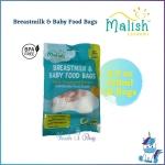MALISH - BREASTMILK & BABY FOOD BAGS - MAL 1005